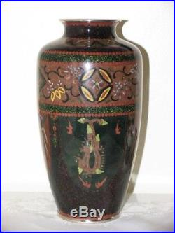 Large ANTIQUE ASIAN CHINESE CLOISONNE ENAMEL BRASS Floral Bird Butterfly10 Vase