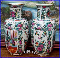 Large ART Porcelain Chinese table vases