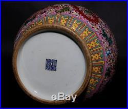 Large Amazing Antique Enamel Porcelain Flowers Vase Marks QianLong