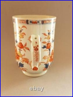 Large Antique 18th Century Chinese Early Qianlong Imari Tankard/mug