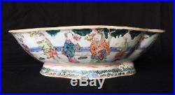 Large Antique 19th C Chinese Famille Rose Porcelain Footed Bowl Qing
