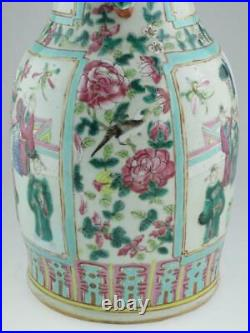 Large Antique 19th Century Chinese Qing Dynasty Canton Porcelain Vase