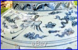Large Antique Asian Blue And White Porcelain Pottery Vase / Chinese / Japanese