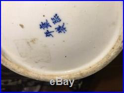 Large Antique Chinese 19th C. Blue Glazed Porcelain Vase Marked