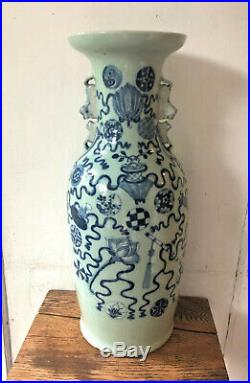 Large Antique Chinese 19th c Blue & White Celadon Porcelain Floor Baluster Vase