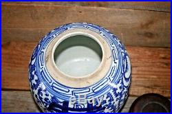 Large Antique Chinese Blue And White Porcelain Happiness Ginger Jar Vase Pottery