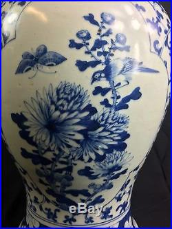 Large Antique Chinese Blue And White Vase Late 19th Century