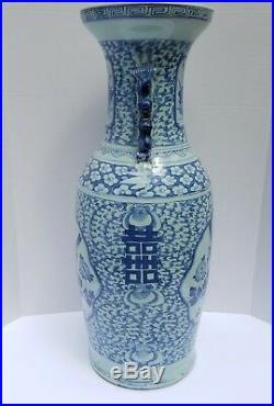 Large Antique Chinese Blue White Porcelain Palace Vase Birds Happiness Prunus
