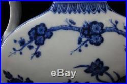 Large Antique Chinese Blue and White Porcelain Gourd Vase QianLong Mark