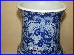 Large Antique Chinese Blue and White Porcelain Vase Signed