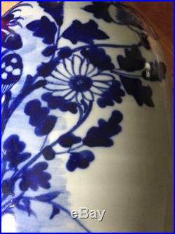 Large Antique Chinese Blue and White (light-blue-green,) Vase 17 inch high