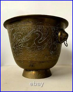 Large Antique Chinese Brass Jardiniere