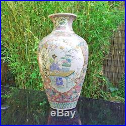Large Antique Chinese Canton Famille Rose Vase 46cm