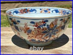 Large Antique Chinese Export Blue Red Gilded Imari Porcelain Bowl Kangxi 17 C