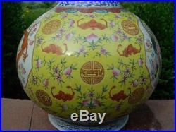 Large Antique Chinese Famille Rose Dragon & Phoenix Vase Qianlong Mk 21.75 H
