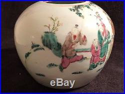 Large Antique Chinese Famille Rose, Jar /vase #ga