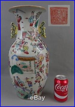 Large Antique Chinese Famille Rose Porcelain Vase W 62 Figures! Tongzhi 19th C