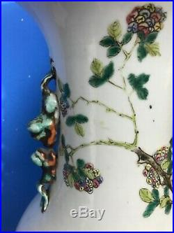 Large Antique Chinese Famille-Rose Porcelain Vase with Double Foo Dogs Ears (62cm)