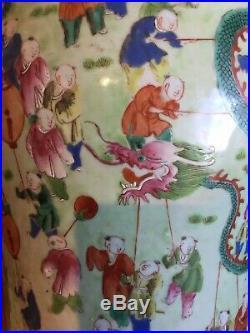 Large Antique Chinese Famille Rose Vase