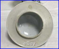 Large Antique Chinese Famille Verte Porcelain Ginger Jar Free Domestic Shipping