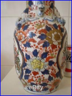 Large Antique Chinese Imari Vase, 6 Character Signature Mark, Great Detail