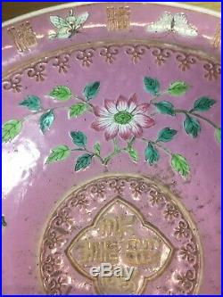 Large Antique Chinese Nonya Straits Peranakan Famille Rose Pink Bowl