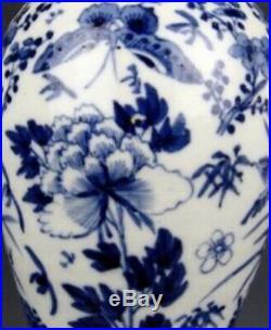 Large Antique Chinese Porcelain Blue And White Lidded Vase Kangxi Mark 19th c