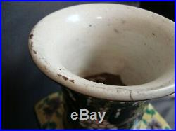 Large Antique Chinese Porcelain Famille Noire Four Sided Vase