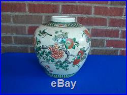 Large Antique Chinese Porcelain Famille Rose Verte Jar Vase 19/20th C 10 High
