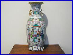 Large Antique Chinese Porcelain Floor Vase Late 19c 23 Tall