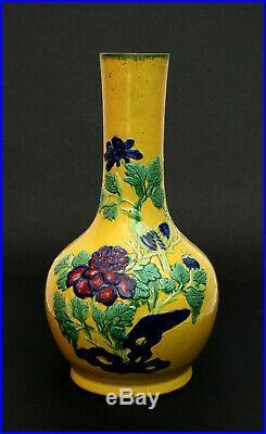 Large Antique Chinese Porcelain Vase