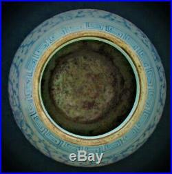 Large Antique Chinese Porcelain Vase or Jar Signed Chenghua