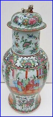 Large Antique Chinese Qing 18 Inch Famille Rose Baluster Vase Jar w Lid Canton