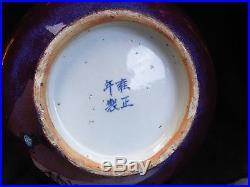 Large Antique Chinese Sang De Boeuf Flambe Vase Signed Yongzheng 1723-1735