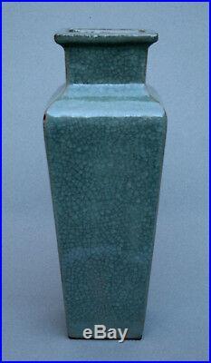 Large Antique Chinese Vase Celadon Crackle Glaze