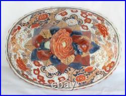 Large Antique Japanese IMARI Porcelain Bowl w Flower Lid. Hand Painted RARE