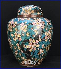 Large Antique Japanese or Chinese Cloisonné Lidded Urn / Vase With Flower Tree