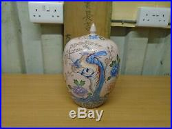 Large Antique Late 19th C Chinese Peranakan Vase Ginger Jar, Signed Hand Carved