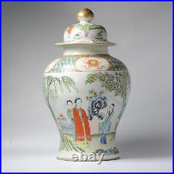 Large Antique Vase Chinese Porcelain Qing period Polychrome Southeast Asia