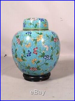 Large BLUE Antique Cloisonne GINGER JAR on Carved Wood Stand CHINA