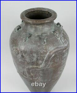 Large Bronze Effect Chinese Style Urn