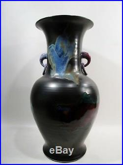 Large CHINESE Baluster Floor Vase Noir FLAMBE Carp Fish QUINLONG 4 Character Mk