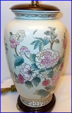Large CHINESE PORCELAIN Ceramic VASE as LAMP PEONIES Flowers Enamel Hand Ptd