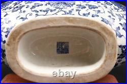 Large Chinese Antique Blue and White Porcelain Vase With Flowers and Seal