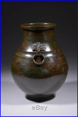 Large Chinese Antique Bronze Taotie Mask Archaistic'Hu' Vase, Qing dynasty