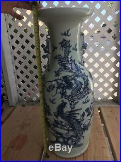 Large Chinese Antique Porcelain Vase