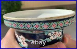 Large Chinese Antique Qing Dynasty Blue Famille Rose Porcelain Dragon Vase