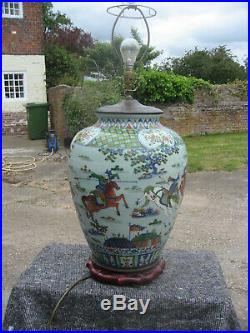 Large Chinese Antique Style Vase Table Lamp Fully Rewired & Working /4136