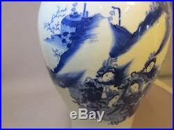 Large Chinese Antique Vase Elaborate under glaze blue Painting