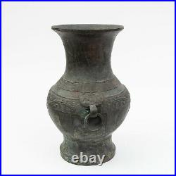 Large Chinese Asian Antique Cast Metal Ornate Vase 14 with Ring Handles